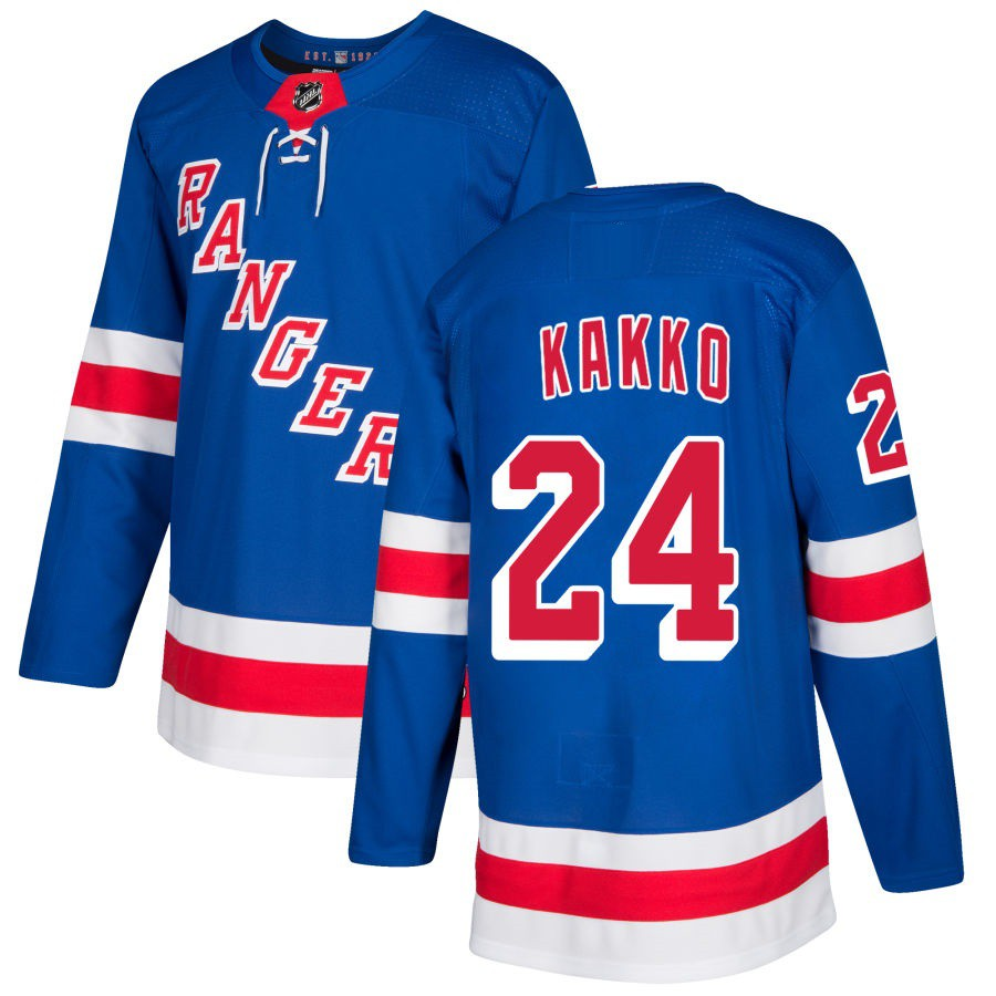 NEW YORK RANGERS BLUE - Kakko; Lundqvist